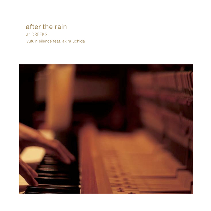 オリジナルCD『after the rain』